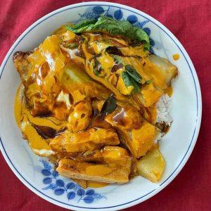 Hainan Curry Rice